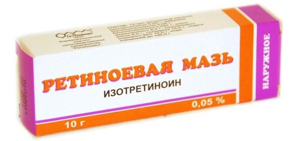 Мази с отбеливающим эффектом от пигментных пятен на лице. Топ-10 лучших средств