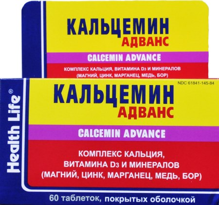 Кальцемин Адванс