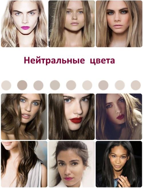 Цвета волос - названия, палитра, как правильно выбрать оттенок по коже, цвету глаз
