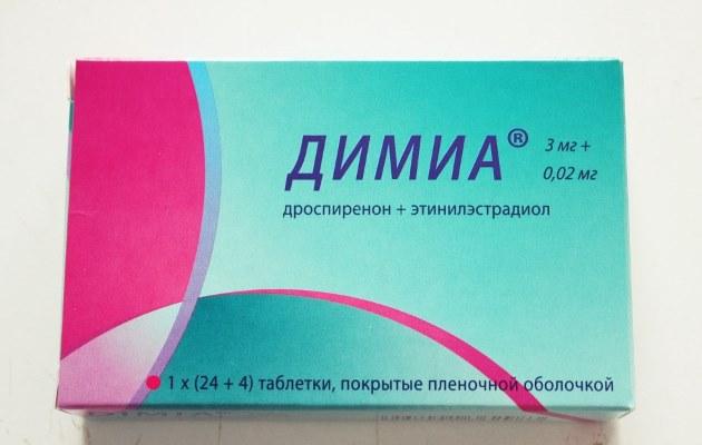 Контрацептивы, от которых худеют. Гормональные таблетки, названия, отзывы