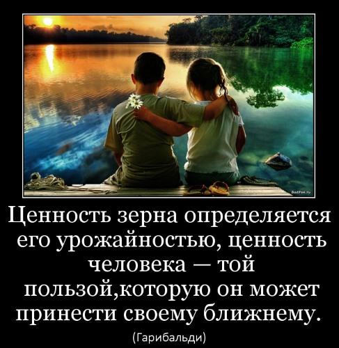Как изменить жизнь и стать лучше! Лучшей девушкой, женой, любовницей, мамой