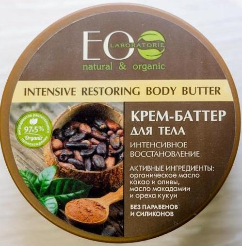 Как увлажнять кожу лица и тела. Крема, гели, народные средства, сыворотки, маски, увлажнение изнутри