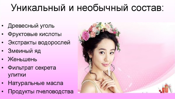 Корейская косметика: отзывы, интернет магазины с бесплатной доставкой из кореи оптом. Топ лучших: Лунифера, Лаки косметикс, Холискин, Миша, Атами, Мизон, Кьюти