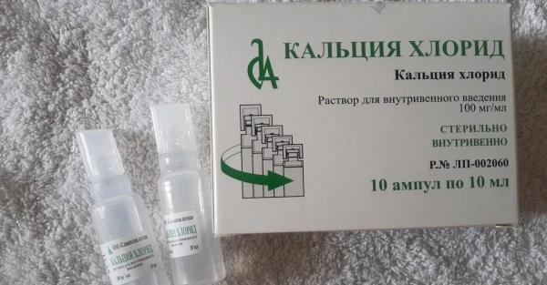 Пилинг кальция хлоридом для лица. Польза, как делать, фото до и после, отзывы