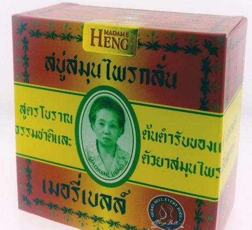 Косметика из Тайланда. Что привезти, фото, названия лучших, цены, интернет магазины с бесплатной доставкой, отзывы