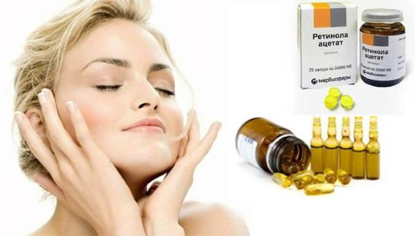 Витамин А масляный раствор. Инструкция, как использовать в косметологии, медицине