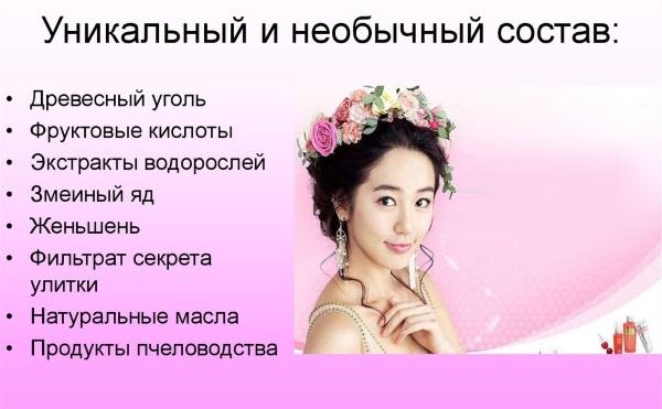 Лучшие бренды корейской косметики премиум класса. Цены и отзывы