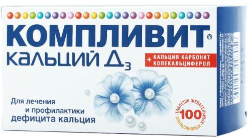 Витамин Д3 для женщин. Суточная норма, препараты, продукты, водный раствор, витаминные комплексы