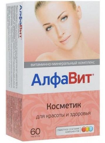 Лучшие витамины для волос, ногтей и кожи 2020. Отзывы, цены