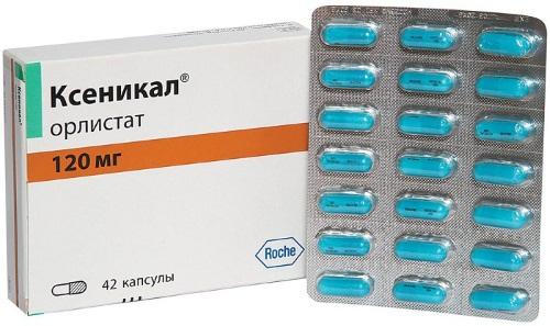 таблетки для похудения состав цена