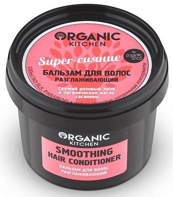 Бальзамы для волос Organic Shop (Органик). Цены, отзывы