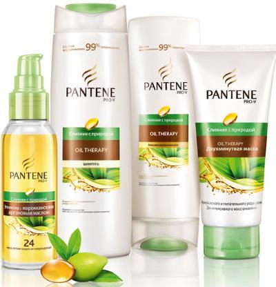 Pantene Pro-V (Пантин ПроВи) шампунь Интенсивное восстановление, густые и крепкие, Аква Лайт. Цена, отзывы