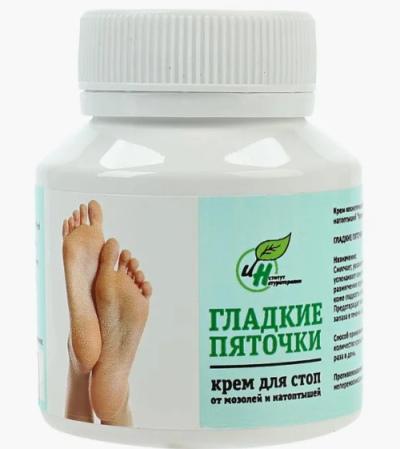 Аравия (Aravia) крем для ног с мочевиной от натоптышей. Цена, где купить