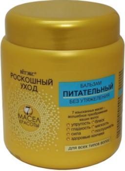 Белорусская косметика Витекс (Белита-Витэкс). Каталог, лучшие средства, линии, цены