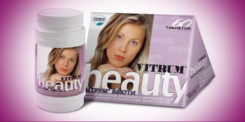 Комплексные витамины для женщин после 30-40-50 лет. Какие лучше