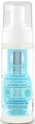 Пенка для умывания Натура Сиберика (Natura Siberica) для жирной, комбинированной, чувствительной кожи. Состав с глиной, облепихой, голубикой, морошкой