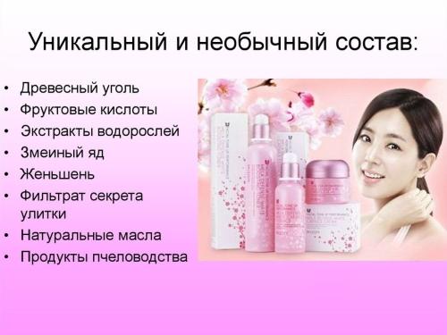 Корейские кремы для лица. Отзывы, лучшие солнцезащитные, увлажняющие, антивозрастные