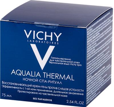 Виши Аквалия Термаль (Vichy Aqualia Thermal) крем. Отзывы, цена
