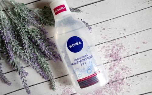 Мицеллярная вода Нивея (Nivea). Отзывы, состав, как пользоваться, цена. Мейкап Эксперт, Дыхание кожи с розовой водой