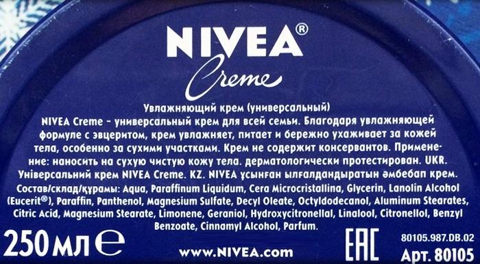 Крем Нивея (Nivea) в синей банке. Отзывы, мнение косметологов, состав, применение, цена