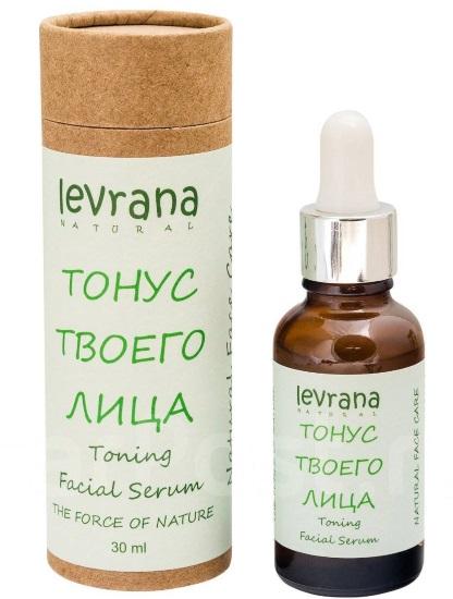 Леврана (Levrana) сыворотка для лица. Отзывы, с витамином С, кофеином, Рефреш, Аква, СОС, Тонус