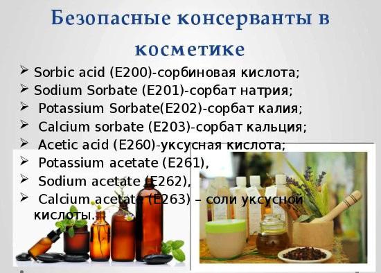 Sorbic acid (сорбиновая кислота) в косметике. Что это, вред, польза