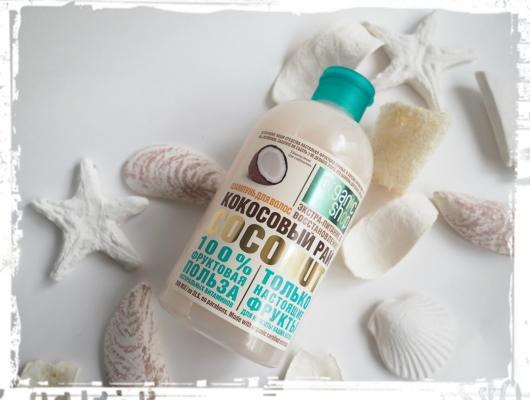 Organic Shop (Органик Шоп) шампунь: Кокосовый рай, безсульфатный, Голубая лагуна, кофейный