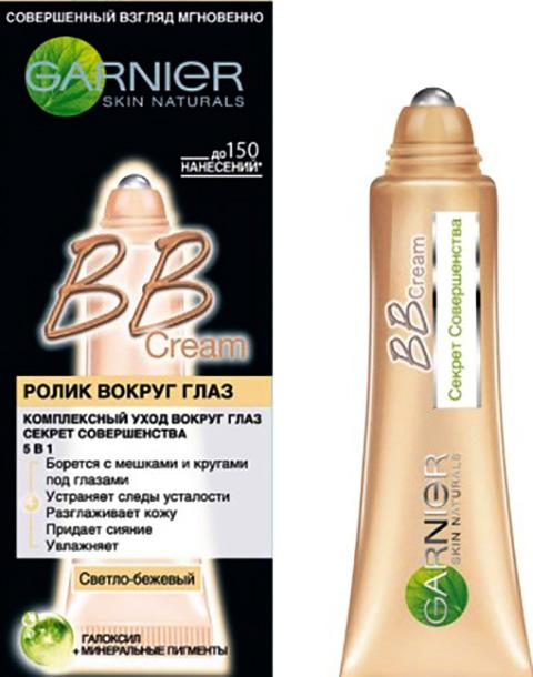 BB-крем Гарньер (Garnier). Отзывы, оттенки для жирной, смешанной, нормальной кожи. Цена