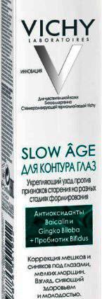 Виши Слоу Эйдж (Vichy Slow Age). Отзывы, цена, для какого возраста подходит ночной, дневной крем, для глаз, маска, сыворотка